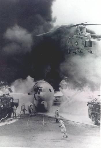 hh43b_KC97_crash.jpg