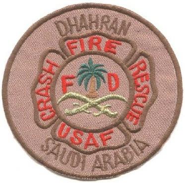 Dhahran.jpg